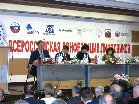 В городе Москва раскрылась лифтовая пресс-конференция