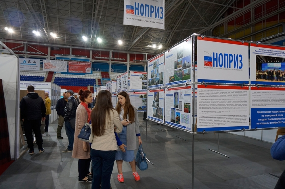 Хабаровчане высоко оценили вклад НОПРИЗа в развитие архитектуры на ДВ