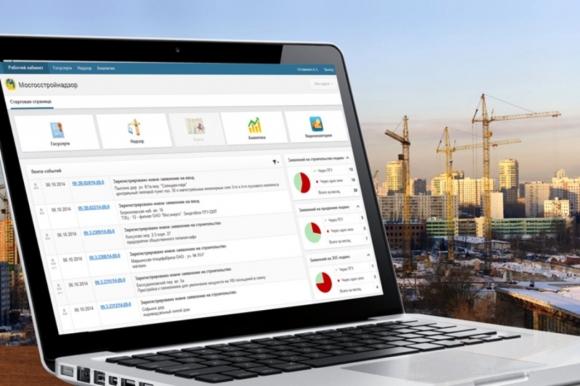 В Москве выдано почти 10 тысяч разрешений на строительство онлайн