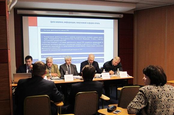 НОПРИЗ в Тюмени обсудил практические аспекты контроля СРО за договорами подряда