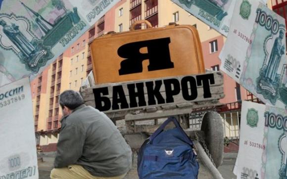 Решения арбитражных судов и молчание Минстроя России грозят разорением НОСТРОЙ и НОПРИЗ