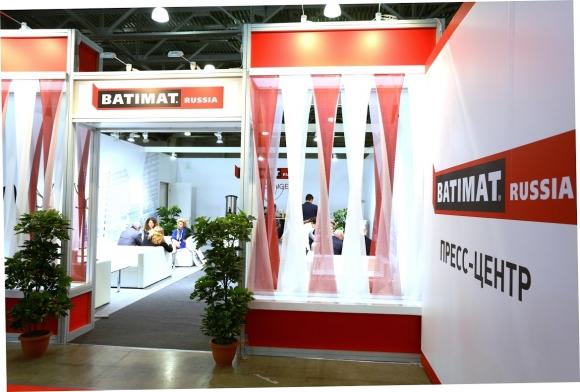 Открыта регистрация на мероприятия Деловой программы выставки BATIMAT RUSSIA  2018