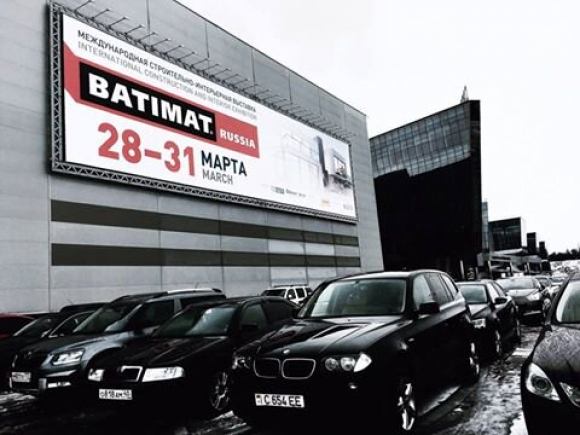BATIMAT  RUSSIA 2018:  новые возможности