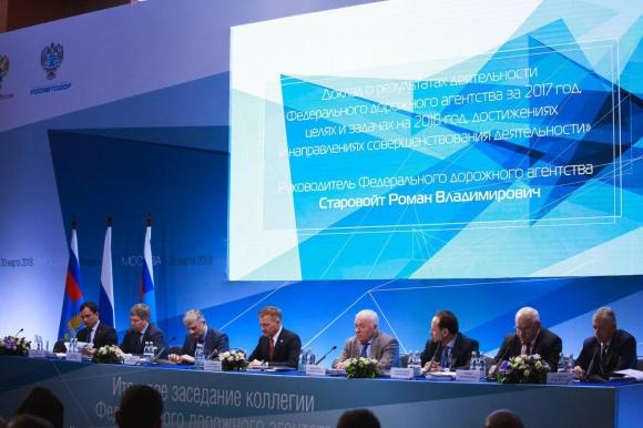 Дороги в России так и остаются главной проблемой и бедой