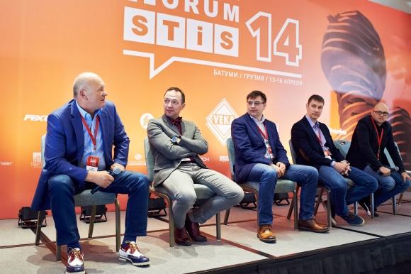 Производители светопрозрачных конструкций обсудили будущее отрасли на Форуме STiS