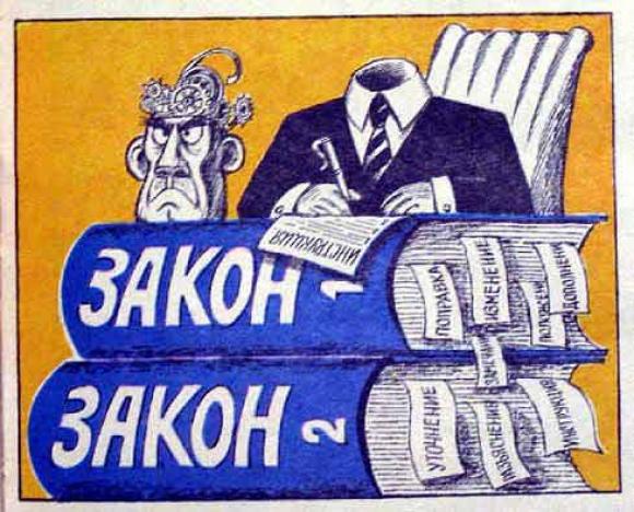 Совету НОСТРОЙ предложено отменить Перечень СТО НОСТРОЙ за ненадобностью