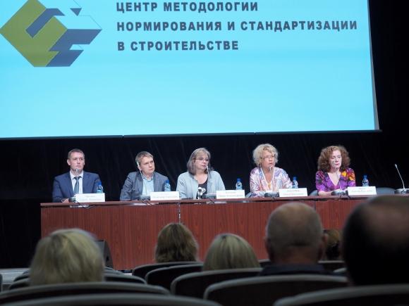 АО «ЦНС» и Минстрой Калужской области провели семинар по реформе ценообразования