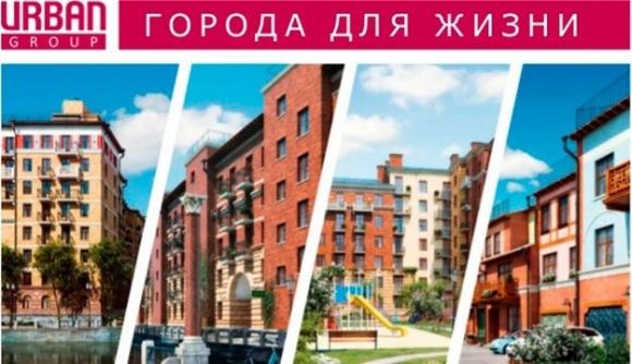 Утверждены правила выделения федеральной субсидии на достройку объектов Урбан Групп
