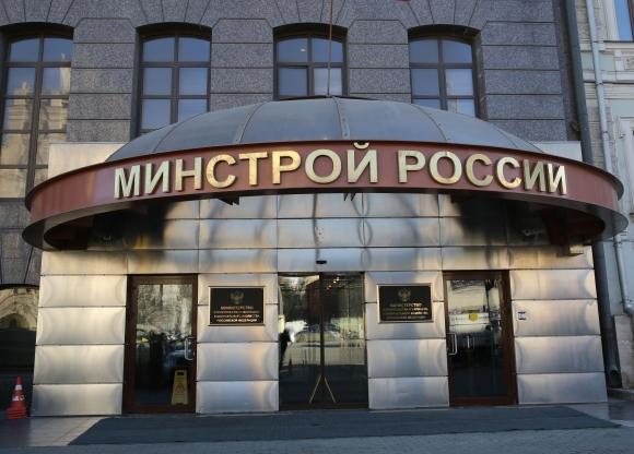 Минстрой России утвердил сметные Индексы на III  квартал – все они выросли на 2,3%