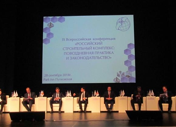 Российский стройкомплекс как площадка для экспериментов чиновников