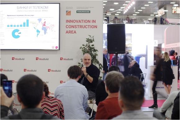 Мосбилд представлял строительные инновации и обсуждал «малоэтажку» в России