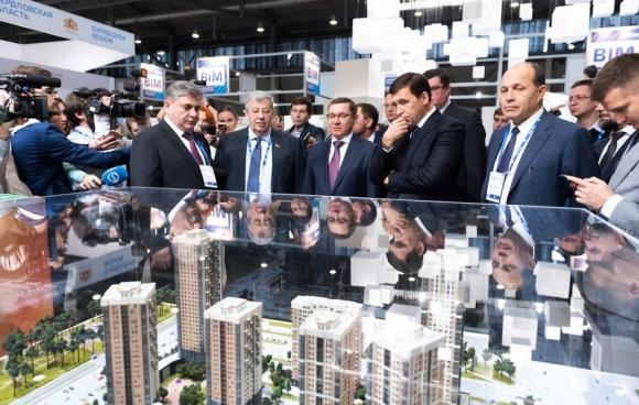 Выставка 100+ Технологии для городов пройдет в рамках 100+ Forum Russia