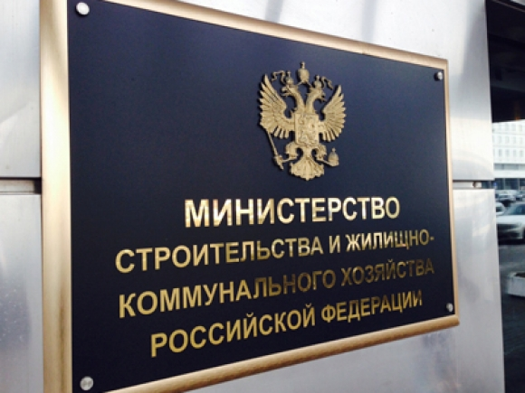 Эксперты оценили инициативу Минстроя РФ по отмене технических свидетельств на СФТК