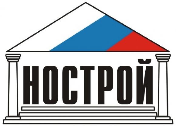 НОСТРОЙ приглашает строителей и СРО 1 декабря на круглые столы по проблемам отрасли