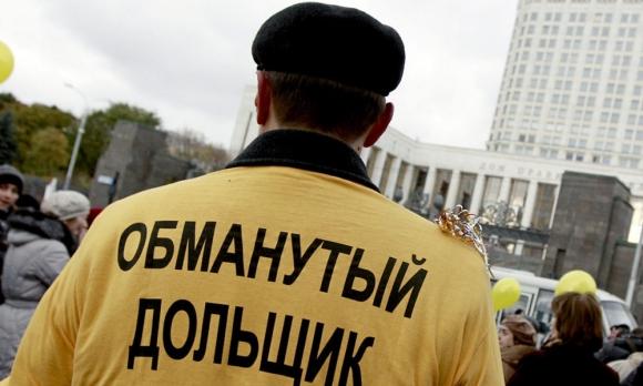 Проблему обманутых дольщиков в Тульской области решат до 2023 года