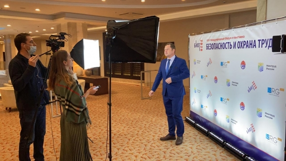 Завершился международный форум и выставка «Безопасность и охрана труда» (БИОТ 2020)