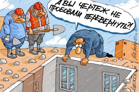 Глава WorldSkills Russia: качество мигрантов на стройках в РФ резко упало