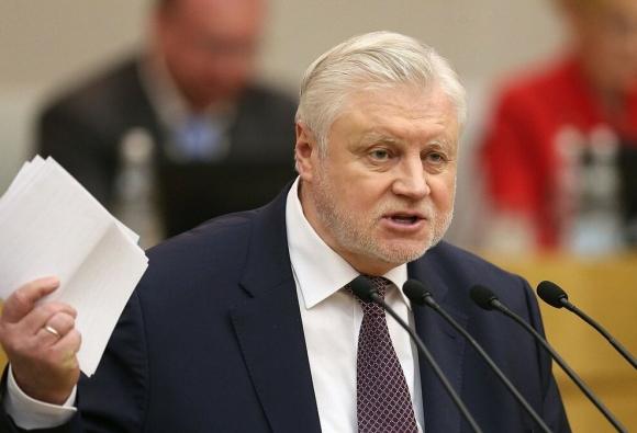 Миронов предложит создать комиссию по жилищному законодательству