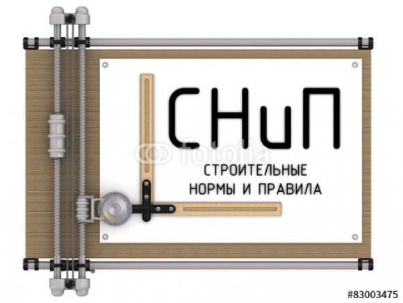 В России будут СНиПы и единая система строительных норм