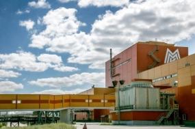 ММК реализует программу по капитальному строительству и ищет подрядчиков